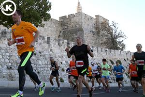 Maratona de Israel