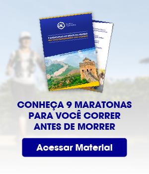 KA_CTA_Lateral_Blog_Ebook33_MaratonasNoMundo