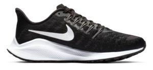 qual melhor tenis para maratona-nike-air-zoom-vomero